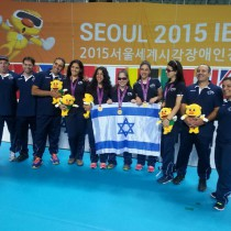 israel women goalball team