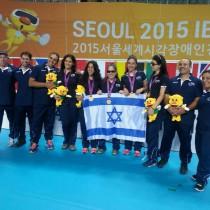 israel women goalball team